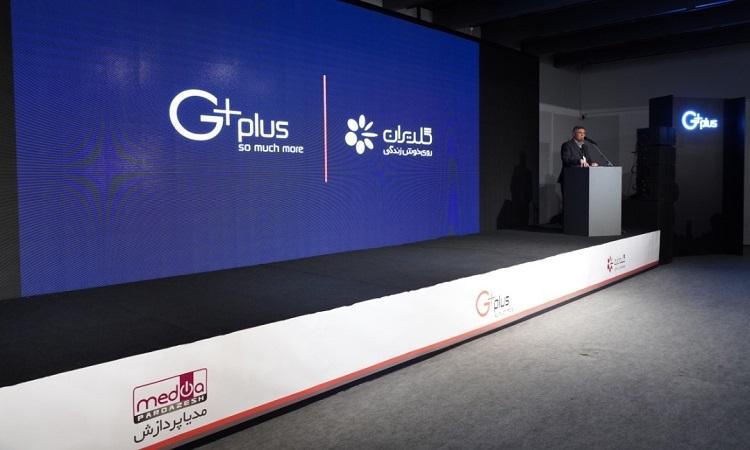 رونمایی گلدیران از محصولات جدید جی پلاس و موبایل های جذاب
