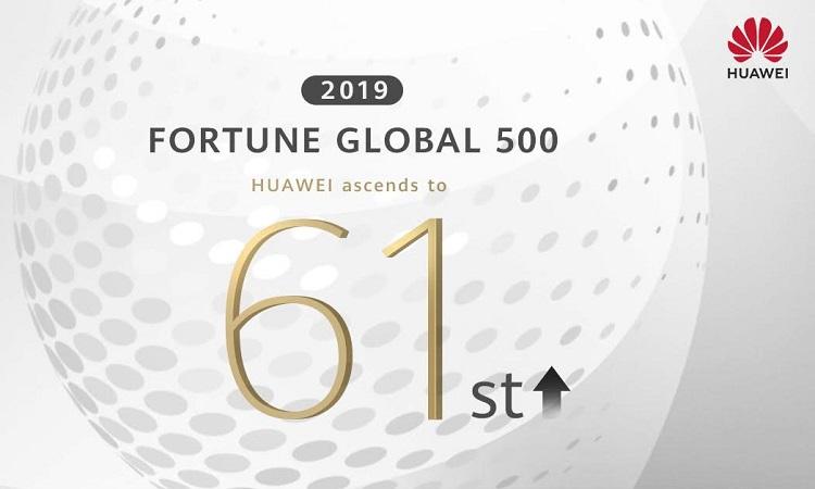 هوآوی در لیست برندهای Fortune 500 یازده پله صعود کرد