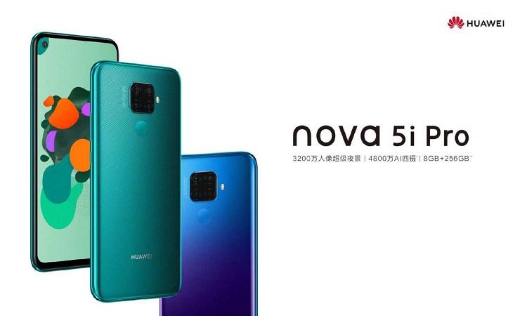 هوآوی Nova 5i Pro با دوربین اصلی چهارگانه معرفی شد